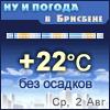 Ну и погода на Призрачных землях - Поминутный прогноз погоды